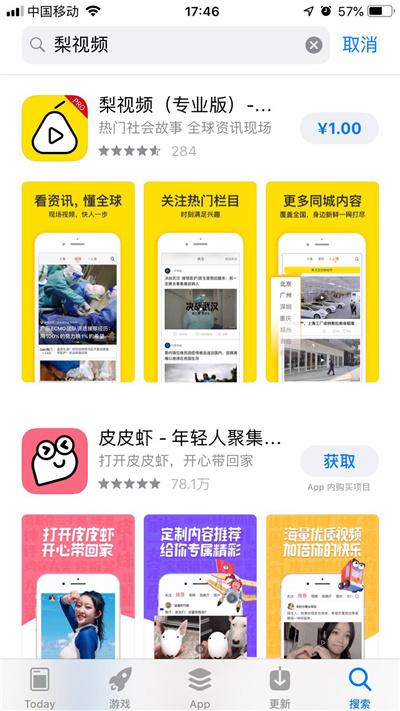 抖音app怎么抖屏_抖音同城霸屏二维码_抖音视频怎么抖屏