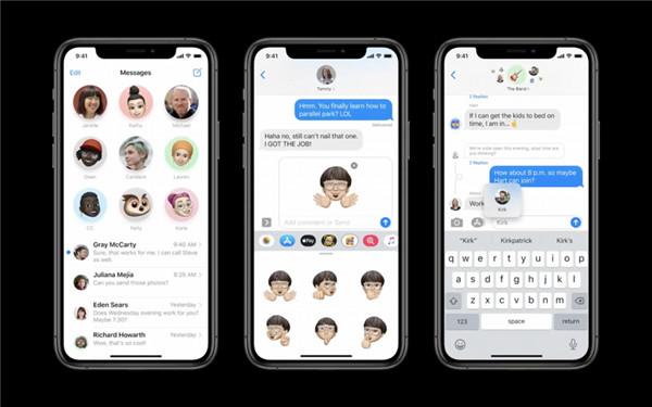 苹果iOS 14终于来了