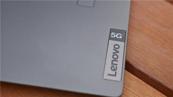 联想Flex 5G完整评测