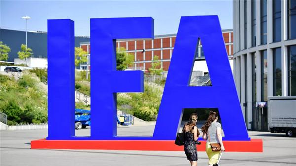 直击IFA 2020国际电子消费展