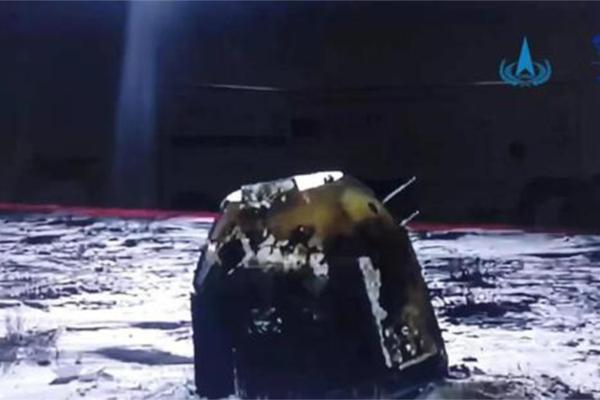 嫦娥五号携带2千克月壤成功着陆地球