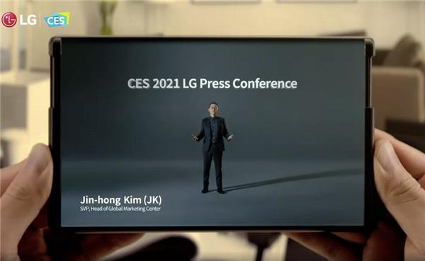 LG屏幕可滚动手机