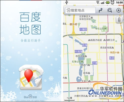 百度地图上线android版v2.0 新增卫星图