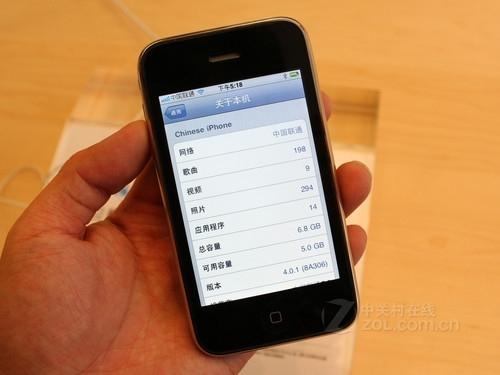 苹果iphone 3gs 黑色 正面图