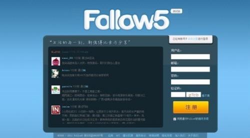 Follow5上线后首次改版 方便多微博双向同步