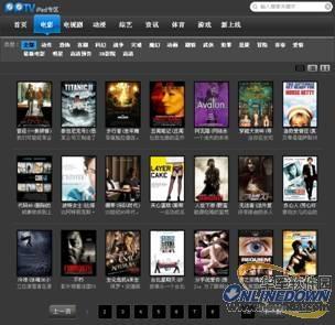 PPTV今日发布苹果iPad应用版本