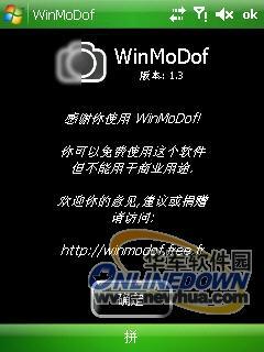 摄影爱好者的福音 WinMoDof景深计算器1.3版体验 - lukeqian - 钱磊的博客