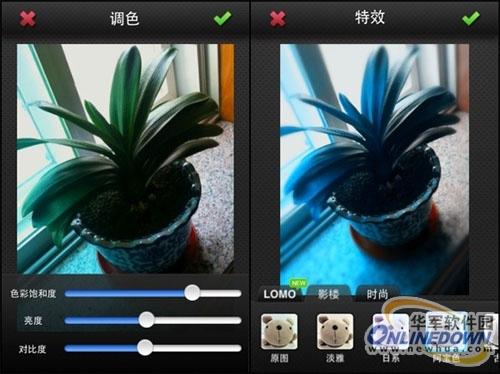 iphone 应用/六个应用让你的iPhone其乐无穷!2011/06/30 13:49 来源:华军...