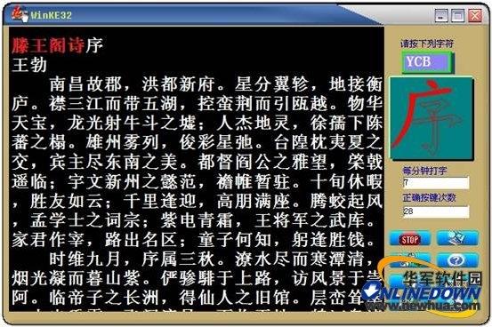 """(附带""""游击队歌"""",""""生生世世爱""""演奏码,及""""游击队歌""""简谱,演奏码由单调"""