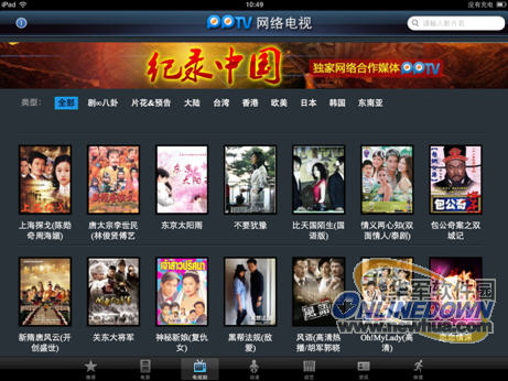 PPTV iPad版初体验 - lukeqian - 钱磊的博客