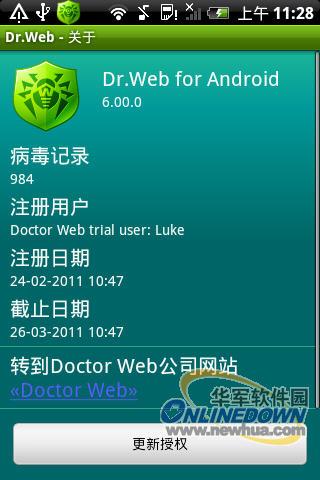 大蜘蛛Android手机版初体验 - lukeqian - 钱磊的博客