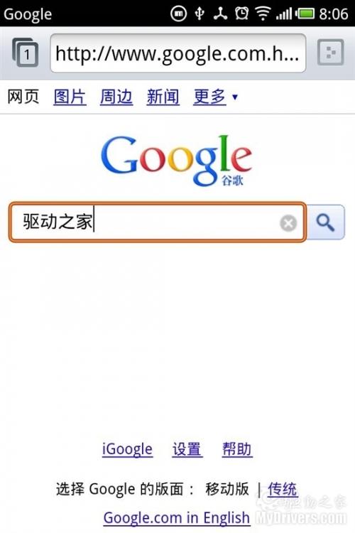移动版Google搜索结果页面实时预览开放