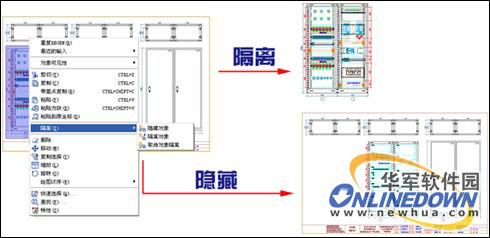 浩辰CAD2012教程之对象v教程与设置gtx970画cad隐藏图片