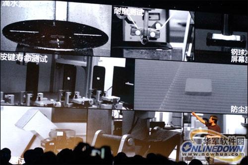 手机/小米手机发布会图文实录(2)2011/08/17 15:51 来源:华军资讯...