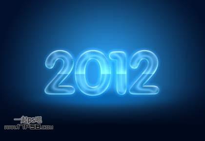 photoshop制作2012新年贺卡(2)