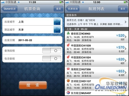 安卓 iphone 应用/六个应用让你的iPhone其乐无穷!2011/06/30 13:49 来源:华军...