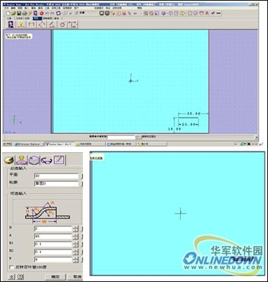 三维CAD钣金:教程件v钣金实例支板模具设计图片