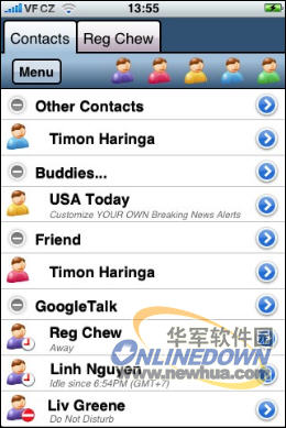 十款iPhone即时通讯类软件盘点 - lukeqian - 钱磊的博客