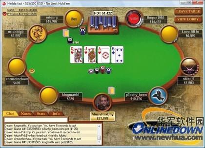 怎么举报网络游戏赌博