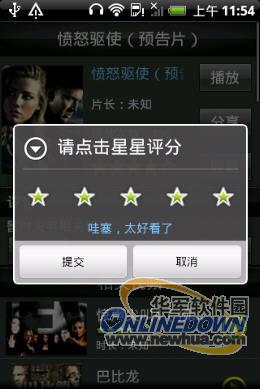 迈播视频点播Android版体验 - lukeqian - 钱磊的博客
