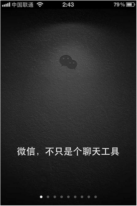 微信透明头像黑色素材