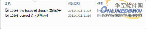 苹果软件格式PXL转化IPA攻略 - lukeqian - 钱磊的博客