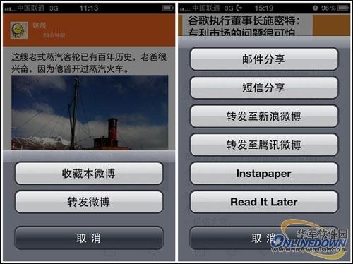 微博/ZAKER带您玩转微博微博广场独家精彩2011/10/27 13:36 来源:...