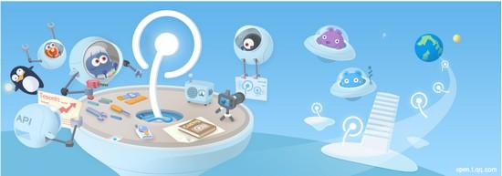 腾讯微博应用频道全面上线