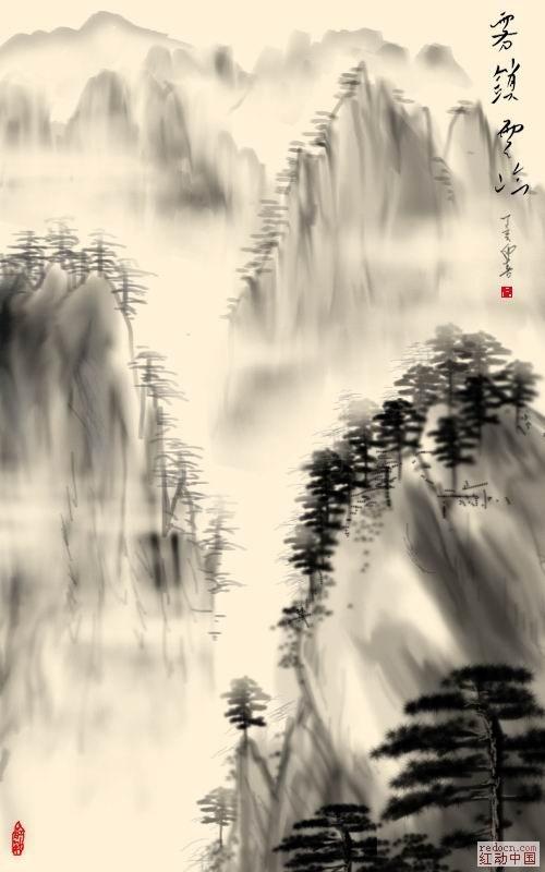 photoshop繪畫山水畫的教程圖片