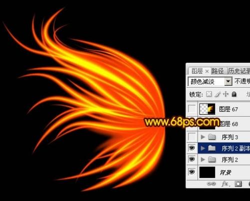 photoshop打造绚丽梦幻的火焰翅膀(2)