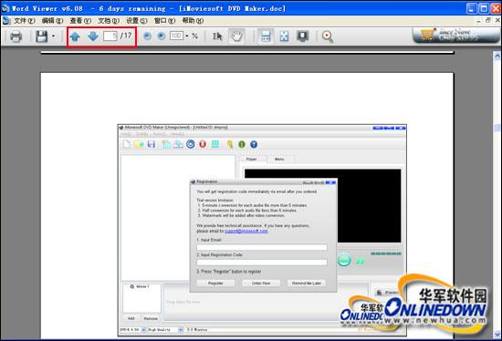 很多版本的word文件,用户可以使用word浏览打开2007