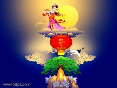 photoshop制作祥和喜庆的中秋节贺卡