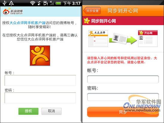 大众点评4.0版抢先体验 - lukeqian - 钱磊的博客