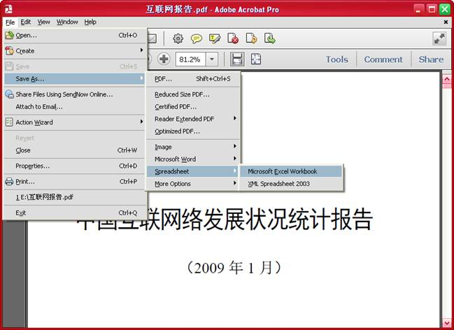doc adobe Invented by adobe systems and perfected over more than 25 years, portable document format (pdf) is an open standard for electronic document exchange.