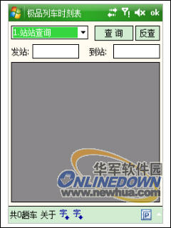 十一手机应用盘点 - lukeqian - 钱磊的博客