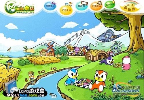 六一儿童节来到 lava游戏盒健康儿童游戏推荐