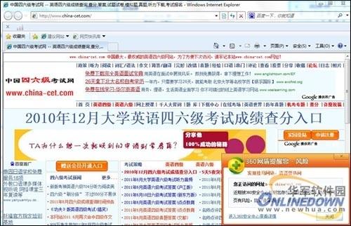 http://www.jiaokaotong.cn/siliuji/280569.html