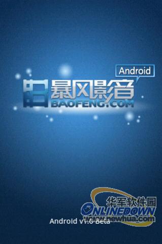 暴风影音Android手机版初体验 - lukeqian - 钱磊的博客